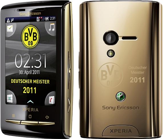 Xperia X10 BVB Edition