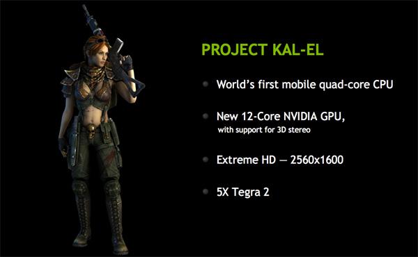 NVIDIA-details-project-Kal-El