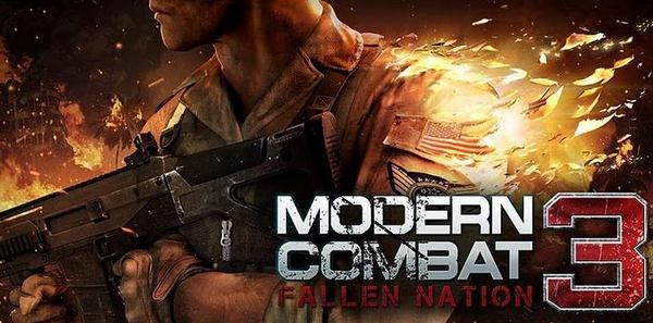 mortal-combat-3