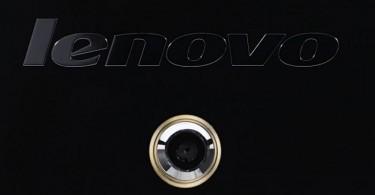 Lenovo IdeaTV K91 (11)