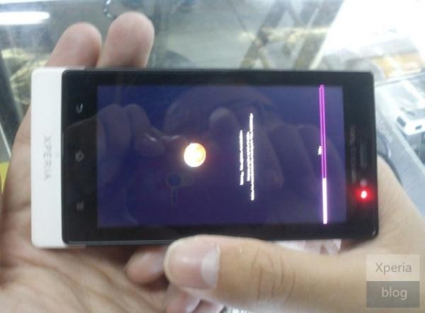 Sony Ericsson Pepper-Leak (2)
