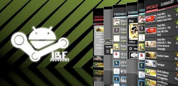 ibf-steam