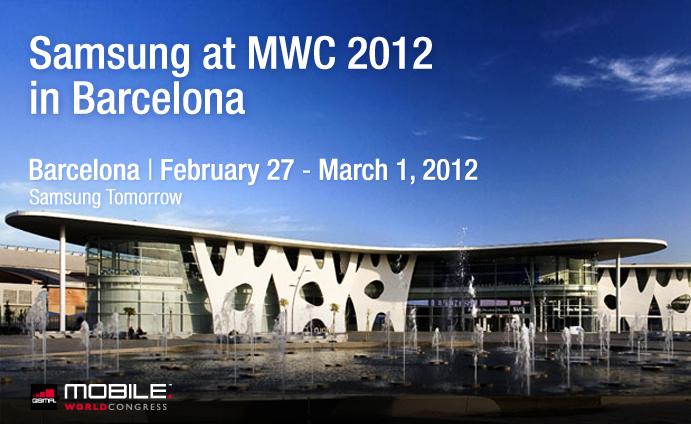 MWC2012_banner