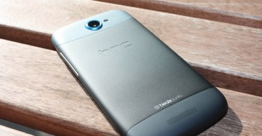 htc-one-s-back-beats-audio-img_2156