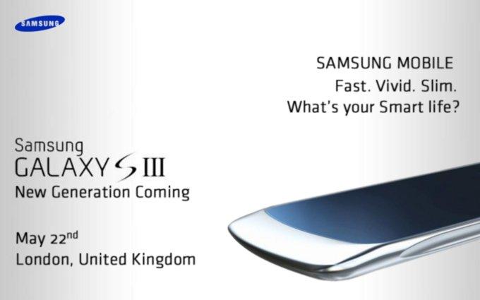 galaxy s3 event invite