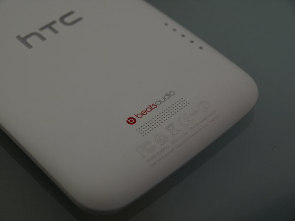 HTC Beats Audio One X