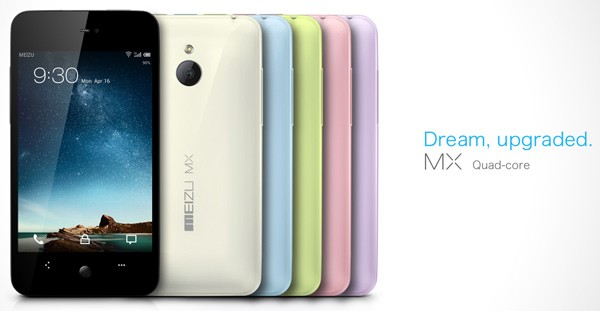 meizu-mx-quad-core-1334539708