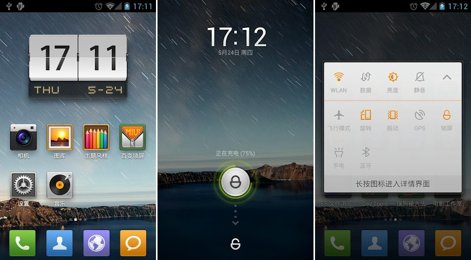 mihome launcher