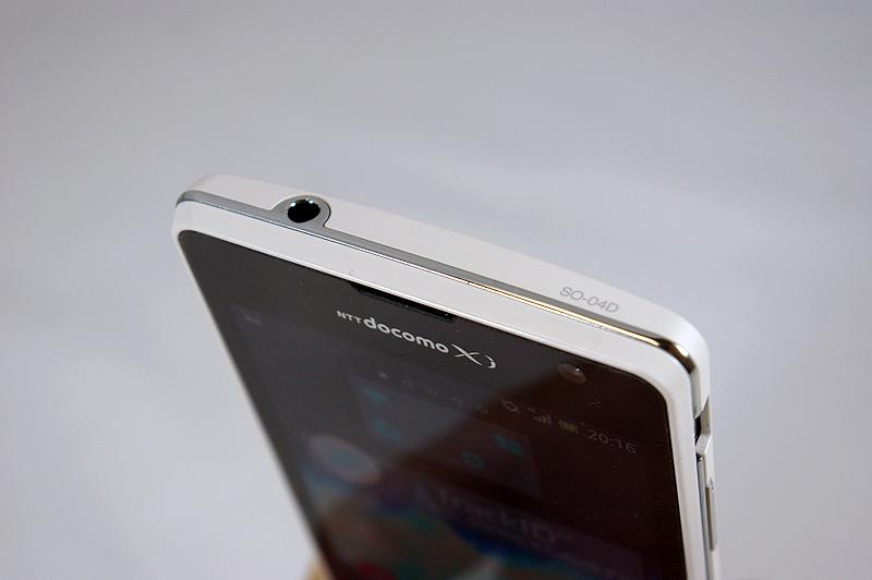 Sony Hayabusa leak (3)