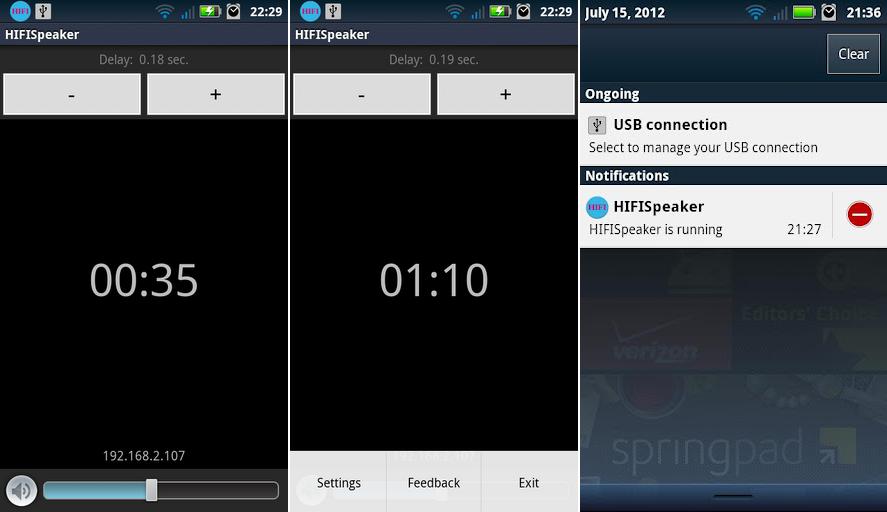 Android HIFI Screenshots