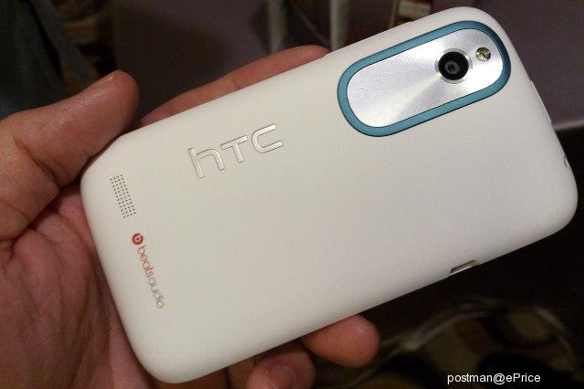 postman_2_HTC-_8f5b32ae9890ca71a64107f5342024c1