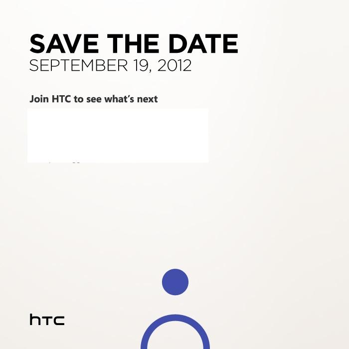 htc-invite