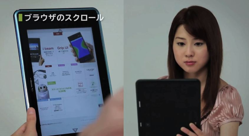 i beam video screenshot