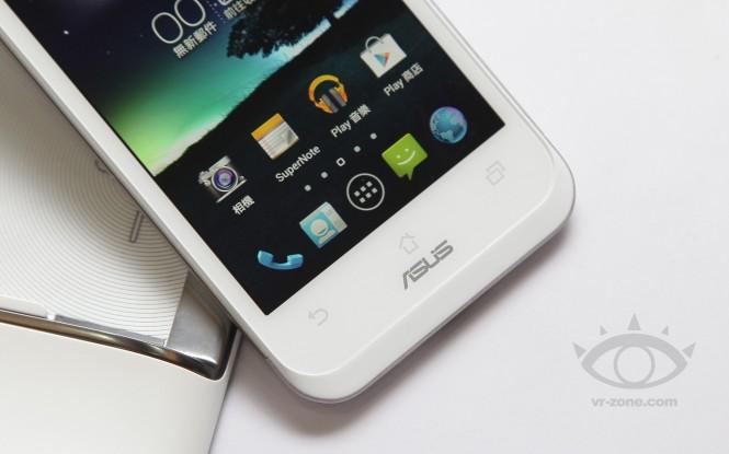 ASUS-PadFone-2-White-3-665x415