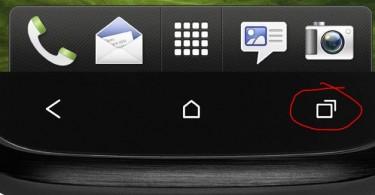HTC-Task-Viewer-Menu-Button