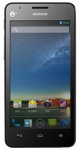huawei-g520-mt6589-quad-core-android-phone-642x500