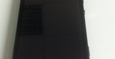 Sony-C530X-HuaShan_1