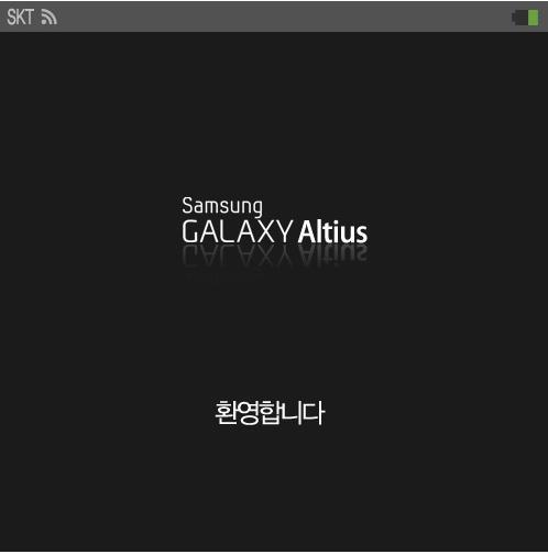 Samsung Galaxy Altius2