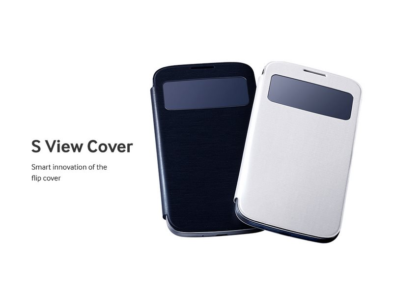 galaxy-s4-view-cover
