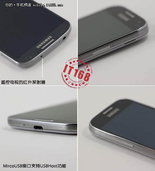 Samsung_Galaxy_S4_Leak_IR-Port