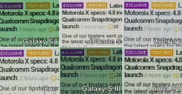 screen-comparison-galaxy-s4