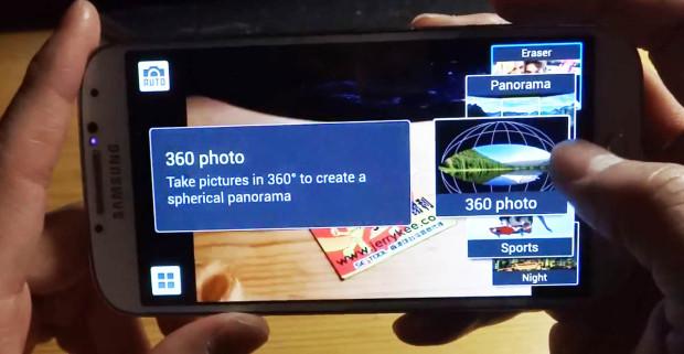 360 Photo-Screenshot