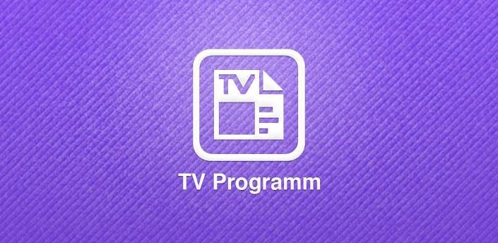 Couchfunk TV Programm