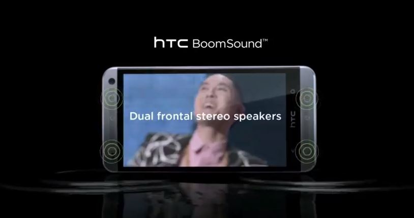 htc boomsound