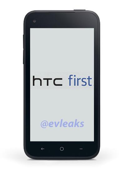 htc-first-leak