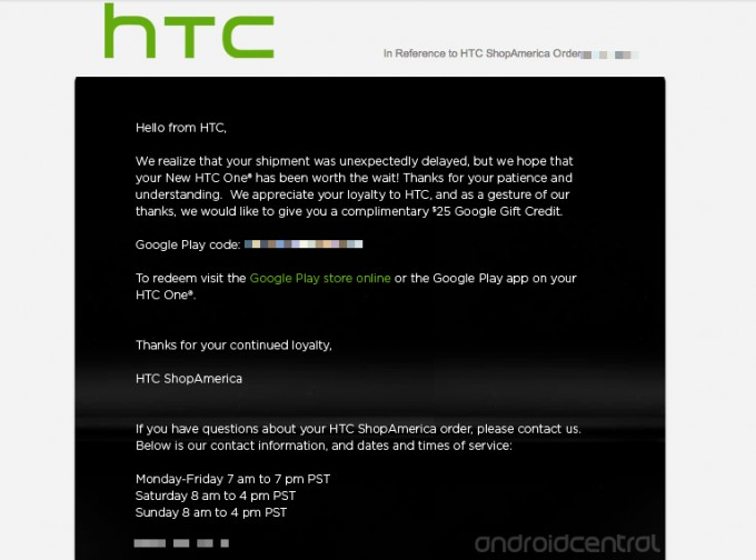 htc-gift