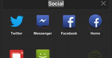 facebook-home-folders