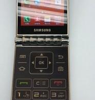 Galaxy folder SHV-E400S front (Kopie)