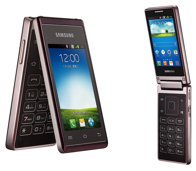 samsung hennessy android klapp smartphone mit zwei displays vorgestellt. Black Bedroom Furniture Sets. Home Design Ideas