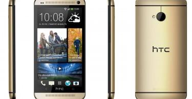 HTC One Golden 6V