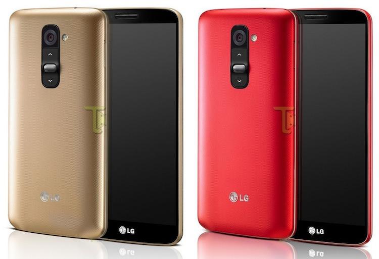 lg g2 gold rot
