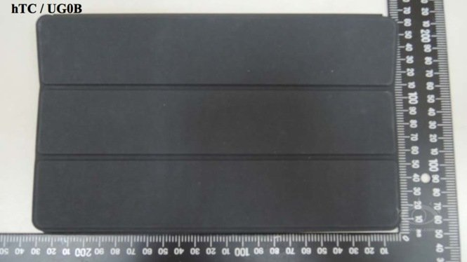 HTC-UG08-2-665x374