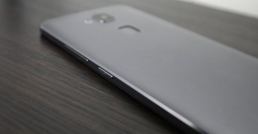 Huawei Ascend Mate 7 Test (6)