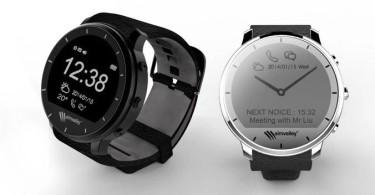 PEARL Smartwatch BW-350.sp