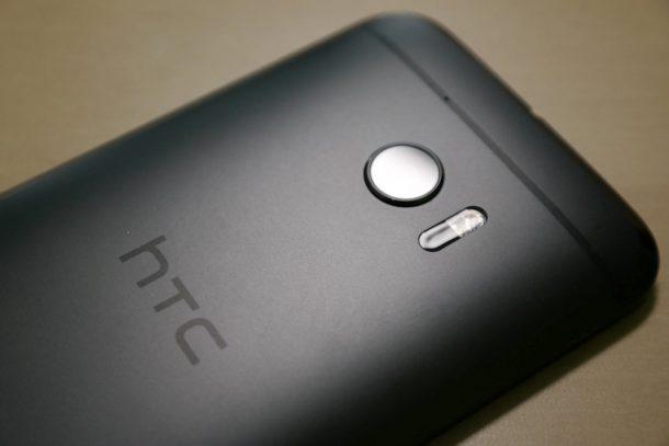 HTC 10 Test Header