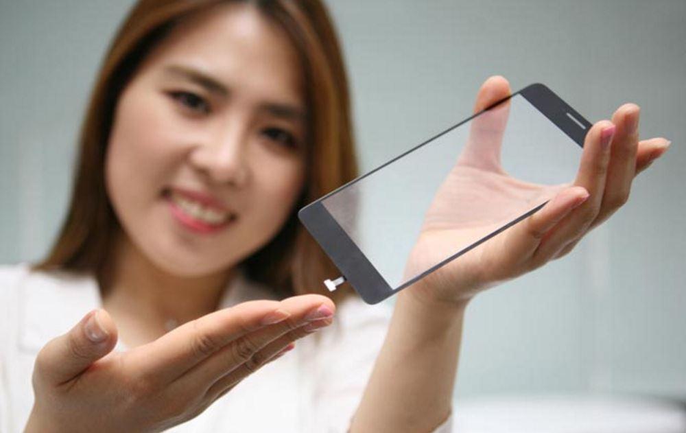 LG Innotek Fingerabdrucksensor