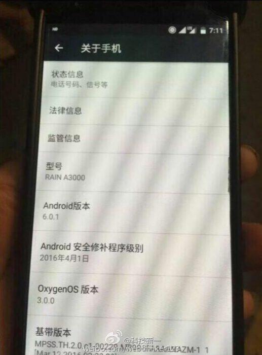 OnePlus 3 Fotos Leak