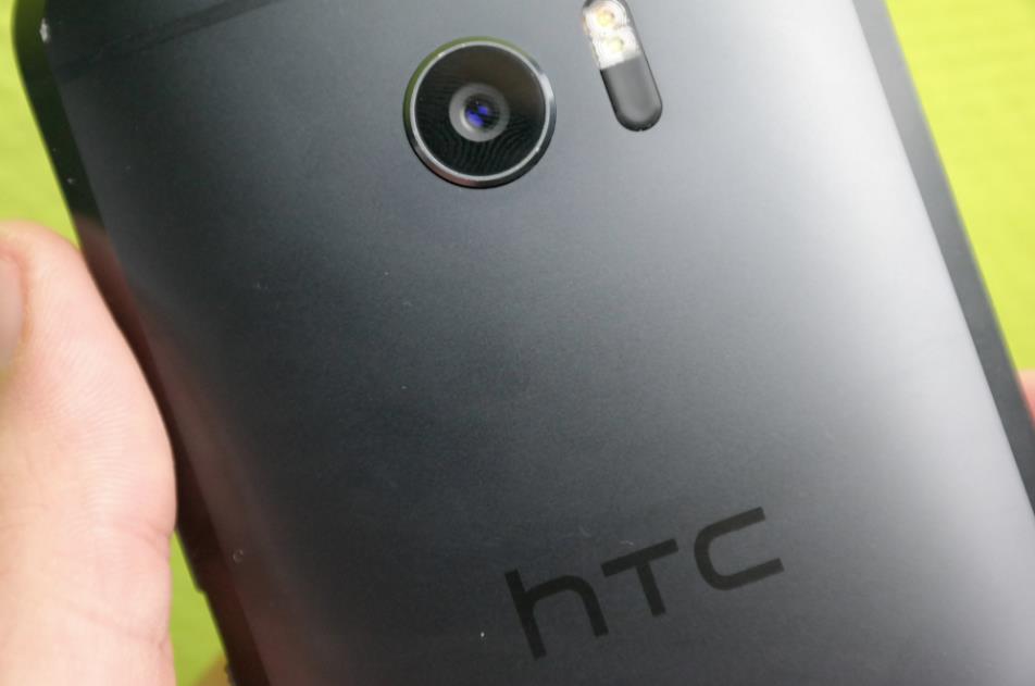 HTC 10 Header