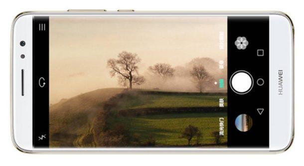 Huawei G9 Plus (1)