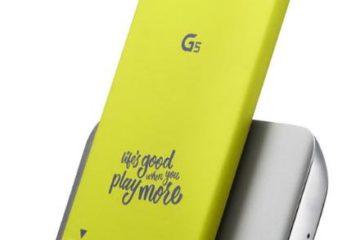 lg-g5-modul