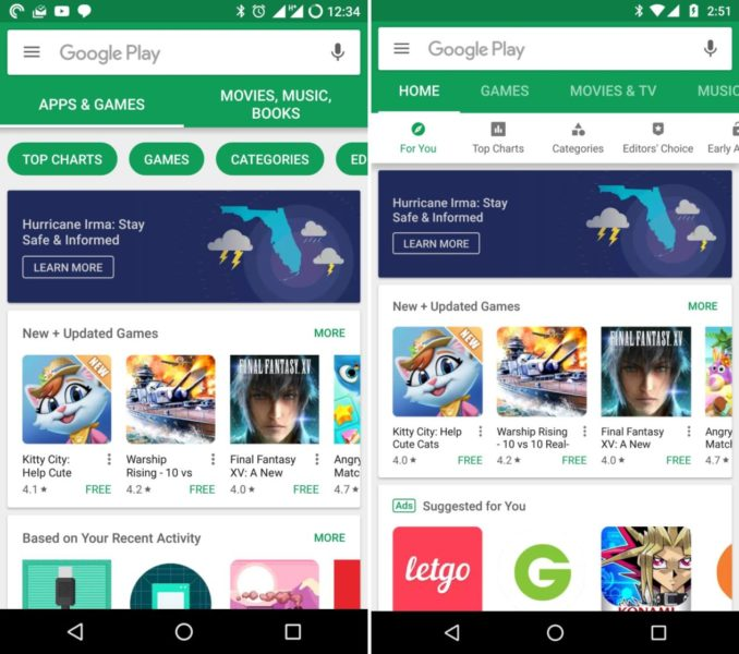 Play Store Update September 2017