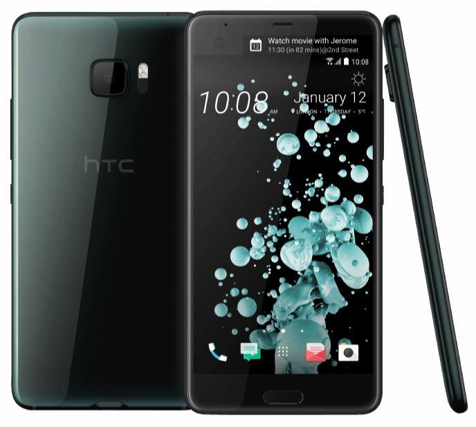 HTC U Ultra Sapphire Edition