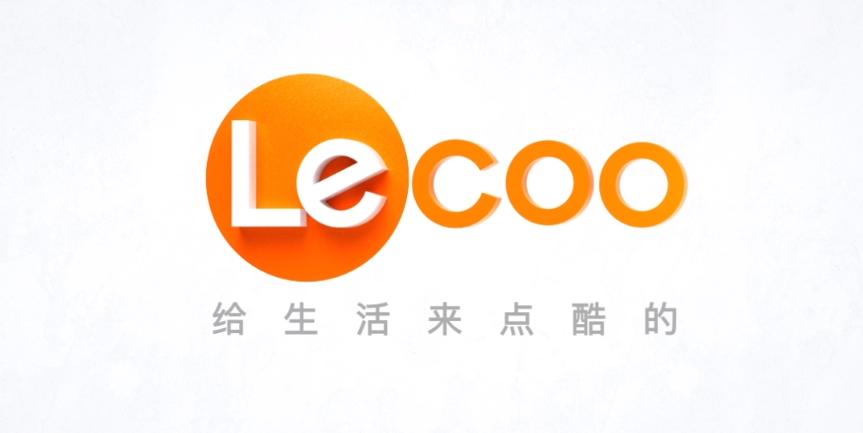 Lenovo Lecoo Logo Smart Home Header