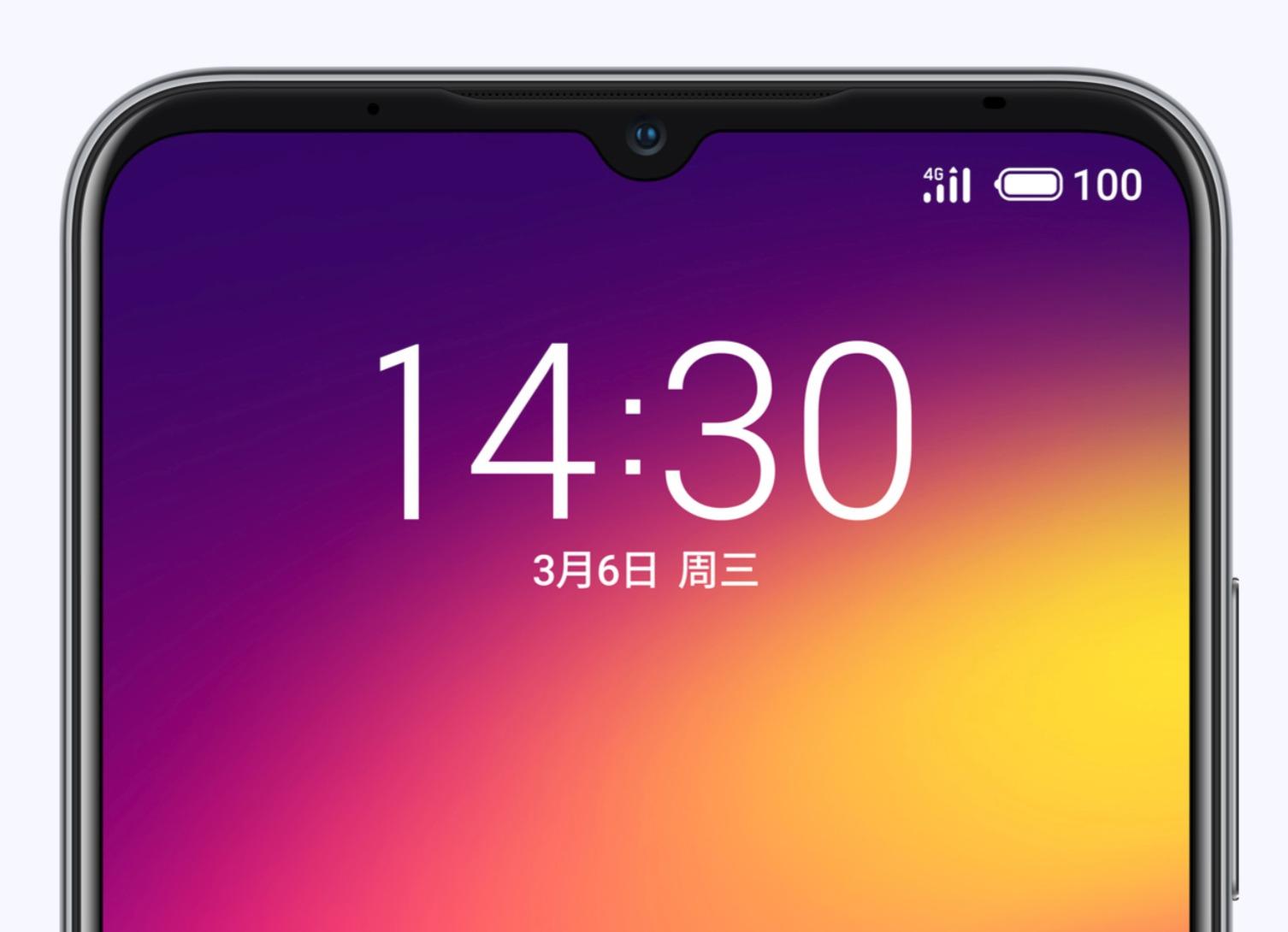Meizu Note 9 Header