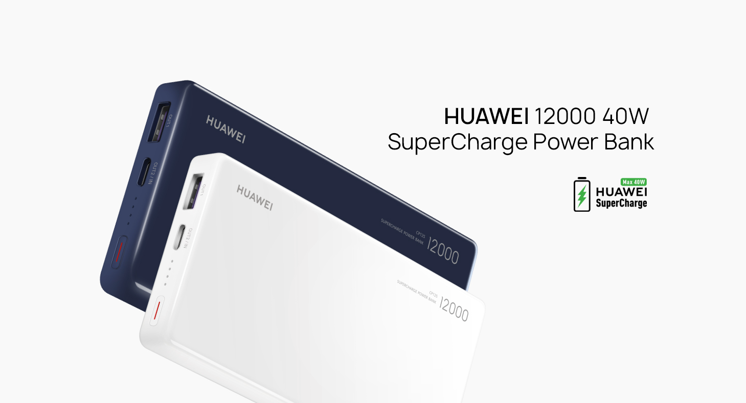 Huawei Powerbank 12000 40 Watt