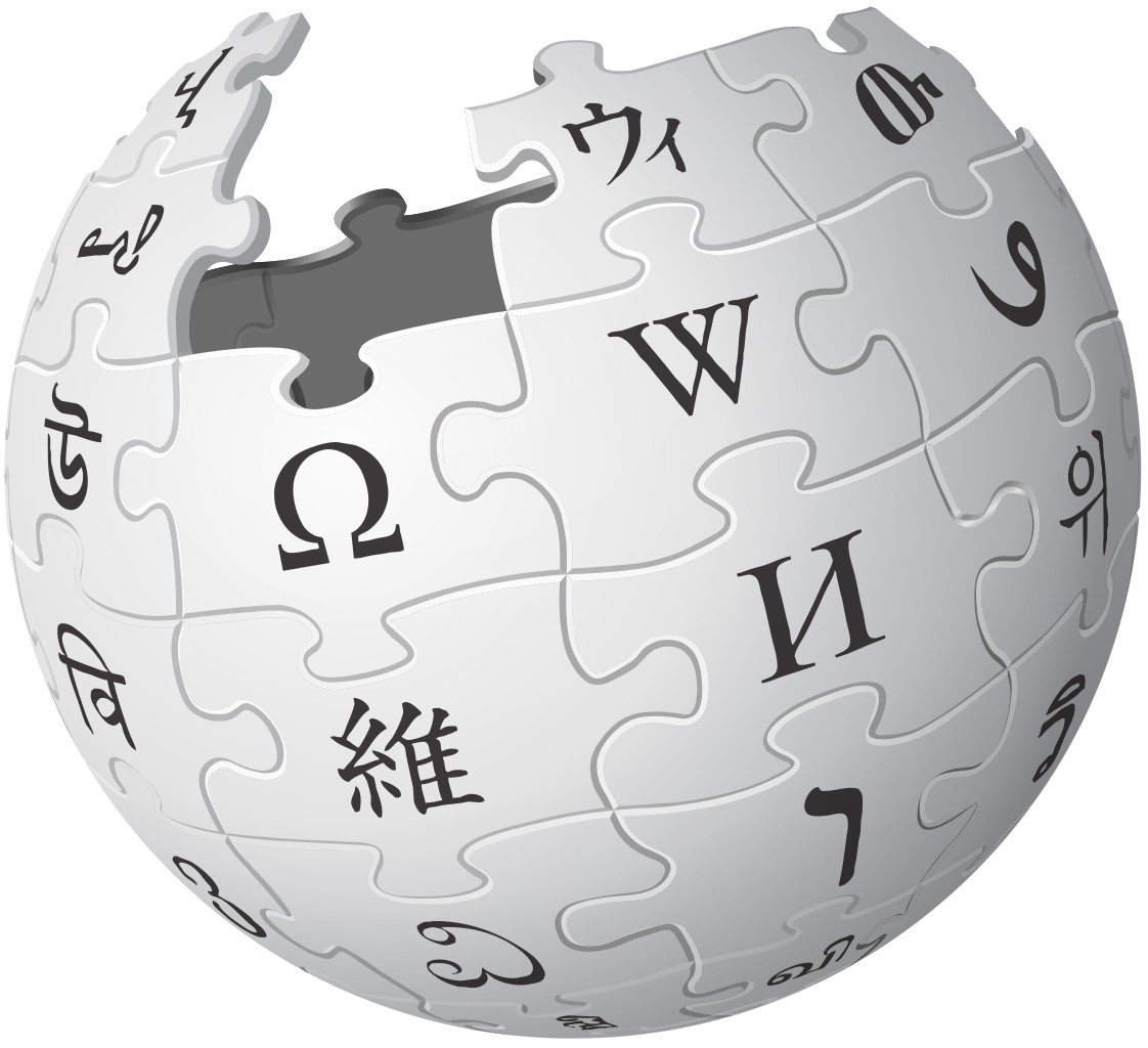 Wikipedia Header